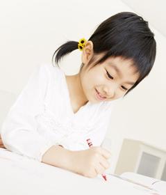 桜修館対策専門講師作成によるカリキュラム